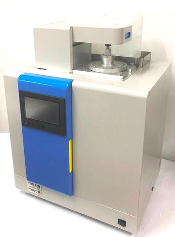燃焼イオンクロマト(cic)一体型試料燃焼前処理装置